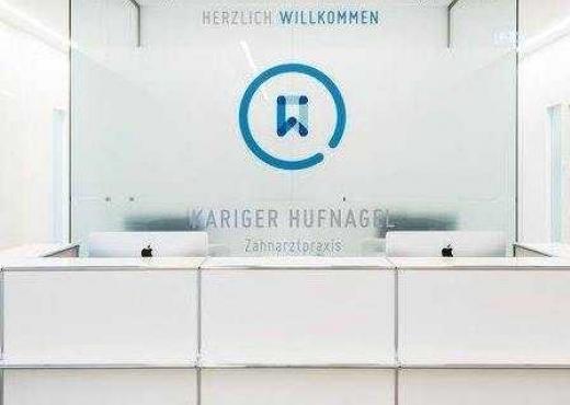 Zahnarztpraxis Kariger Hufnagel 01